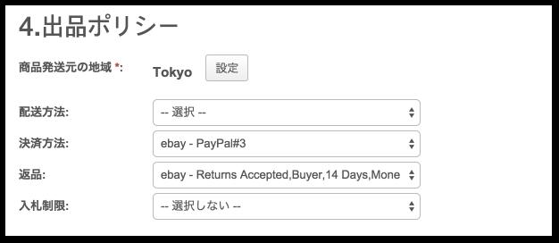listing_4