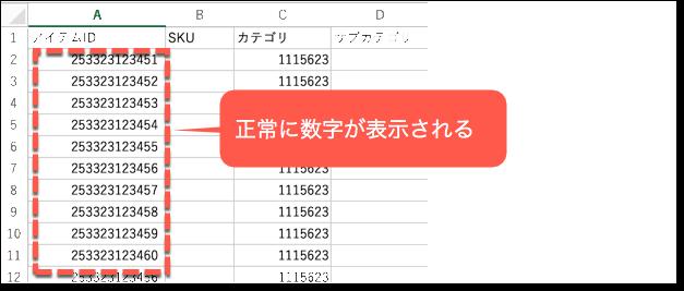 lms-edit-csv-6