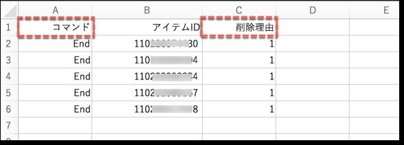 lms-end-3