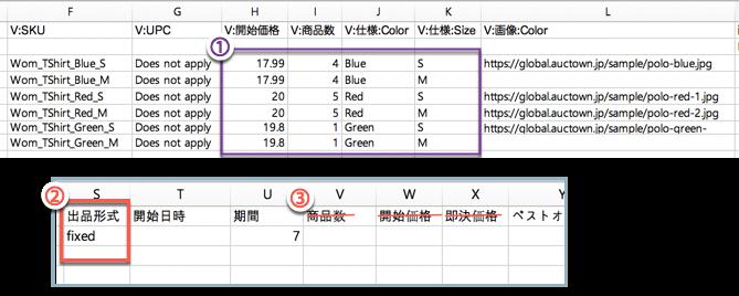 variation-4